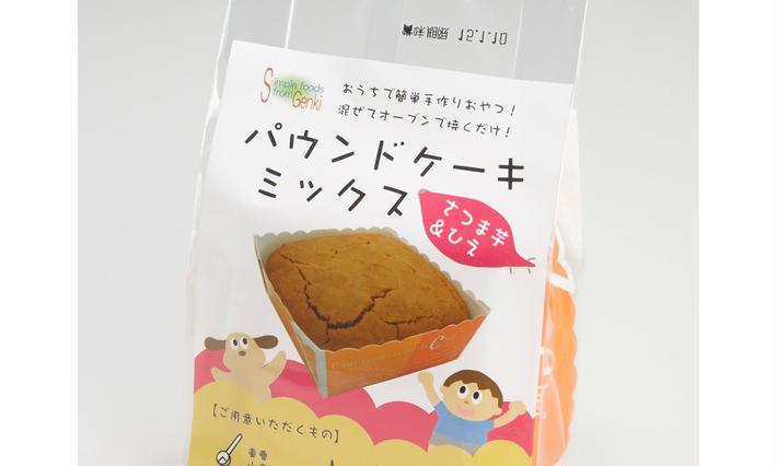ケーキミックス・穀物粉