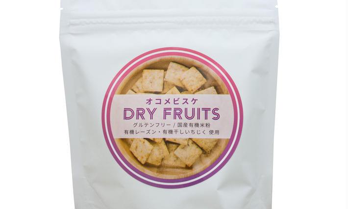 雑穀・米のお菓子(特定原材料不使用・グルテンフリー)