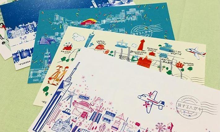 旅するはがき(福岡デザインポストカード)