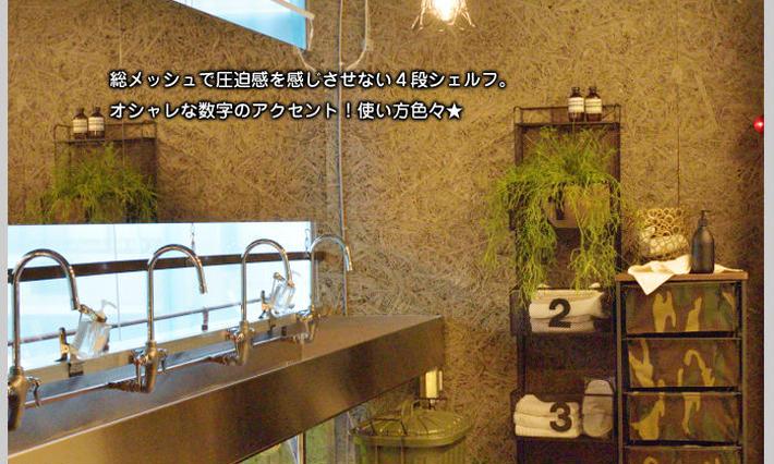 ガーデン用品/DIY