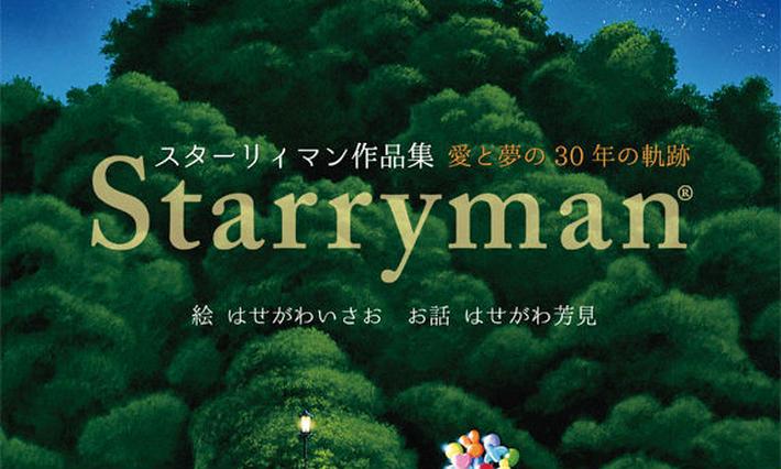 本・紙芝居・DVD