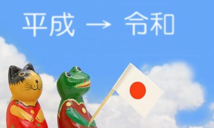 公演グッズ