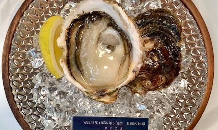 岩牡蠣(生食用)