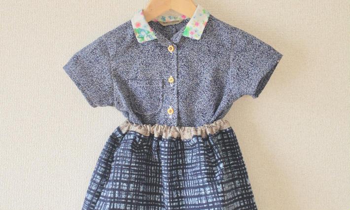 KIDS SIZE CLOTHES