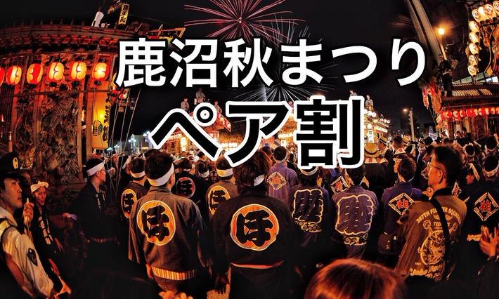 撮影イベント/お写んぽ