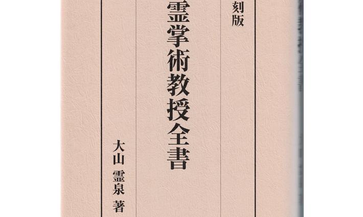 たにぐち書店 刊行