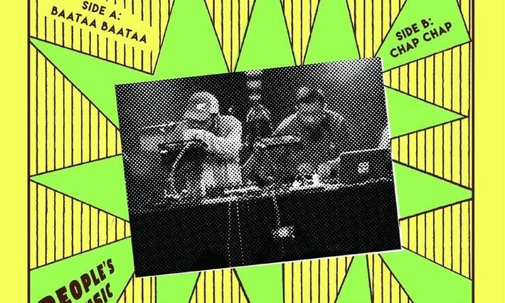 フィジカル/ゲットー/酒場系