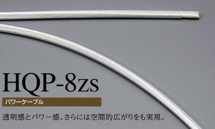 ケーブル関連製品
