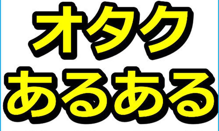 専門/比較サイト向け!