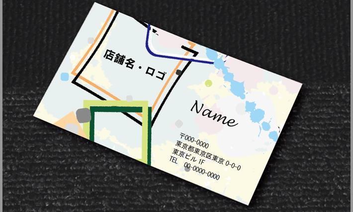 名刺★ポップデザイン