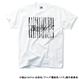 「覆面系ノイズ」×2.5SPINNS コラボTシャツ