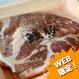 """""""Web限定!""""冬季限定販売 老舗名店コラボシリーズ """"鰻豚"""" 150g"""