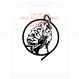 THE NEXT tee (WHITE)