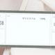 B7フリル袖チュニック_0111103