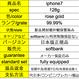 iphone7 128g rose gold 99.99% 新品開封箱外観保管染み softbank/△/利用制限保証なし