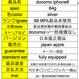docomo iphone6 64g silver 新品開封 docomo/○/一括残債なし  docomo/○