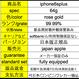 iphone6splus 64g rose gold/goldは問い合わせ  softbank/△/利用制限保証なし apan apple メーカー保証のみ