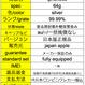 iphone6s 64g silver 99.99% 新品開封箱外観保管染み au/○/一括残債なし 日本版正規品 japan apple メーカー保証