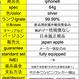 64g iphone6 64g silver 99.99% 新品開封 au/○/一括残債なし 日本版正規品 japan apple メーカー保証のみ fully equipped