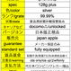 iphone6sp 128g plus silver 日本版正規品 japan apple メーカー保証のみ fully equipped ota only/ios upはwifionly