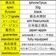 iphone7plus 32g black 新品未開封 sim free/unlock 日本版正規品