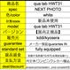 qua tab HWT31 white 新品未使用 au○/ kddi kyosera メーカー保証/guarantee IN
