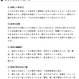 北海道産 黒米「きたのむらさき」1袋(180g )  ※送料込