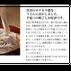 北海道産 黒米うどん1袋 ※送料込