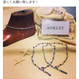 melt grass anklet( black)のみ