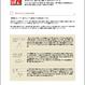 はづき式数秘術 個人電子カルテ(pdfファイル)1名分