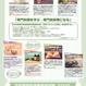 Platinum Member  年会費(2017.1.1~12.31)