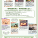 ANSEM 年会費(2018.1.1~12.31)