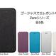 手帳型クラムシェルケース for iPhone 6 / 6s