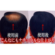 エルファーボリュームアップ増毛スプレーN 黒 【2本以上のご注文で送料無料】