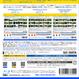4Kカメラ映像【Healing Blue ヒーリングブルー】 ダイジェスト 2〈動画約15分〉