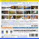 4Kカメラ映像【Healing Blue ヒーリングブルー】華厳の滝・奥日光 紅葉 〈動画約60分〉ポストカード10種付属