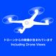 ドローン 4Kカメラ動画・映像【Healing Blueヒーリングブルー】九十九里 海岸 DRONE VIEW KUJUKURI COAST〈動画約52分〉