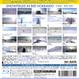 ドローン 4Kカメラ動画・映像【Healing Blueヒーリングブルー】北海道・美瑛 雪原 SNOWFIELDS IN BIEI HOKKAIDO〈動画約36分〉