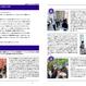 シアターコモンズ・ラボ 2017-18 レポートブック