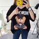 【即納OK!!】ポリスベアTシャツ