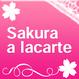 Sakura a lacarte(サクラアラカルト):トラック01「Sakura a lacarte」