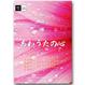 「中山博 あわうたの心」DVD【2枚組】
