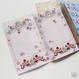 スーパーグリーティングカード(全3種 本体価格:¥830)