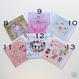 グリーティングカード 2017 Collection(全13種 本体価格:¥390)