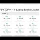 Japanesque Peony Ladies Bomber Jacket