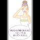 【炭酸シートマスク】プレミアマスク ( 1枚 23g )