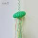 編みクラゲ   Jellyfish   [Small] Summer Version/203gow