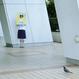 顔はめ 「めしあがれ」たこ/ 浅生 ハルミン