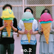 Knit Baby Ice Cream  アイスクリーム  [ Medium size] /203gow