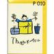 ジェニスのグリーティングカード